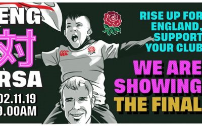 England V South Africa World Cup Final